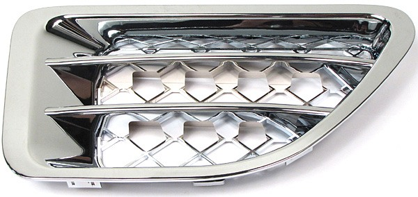 Land Rover air intake grille